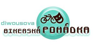 Bikerská pohádka